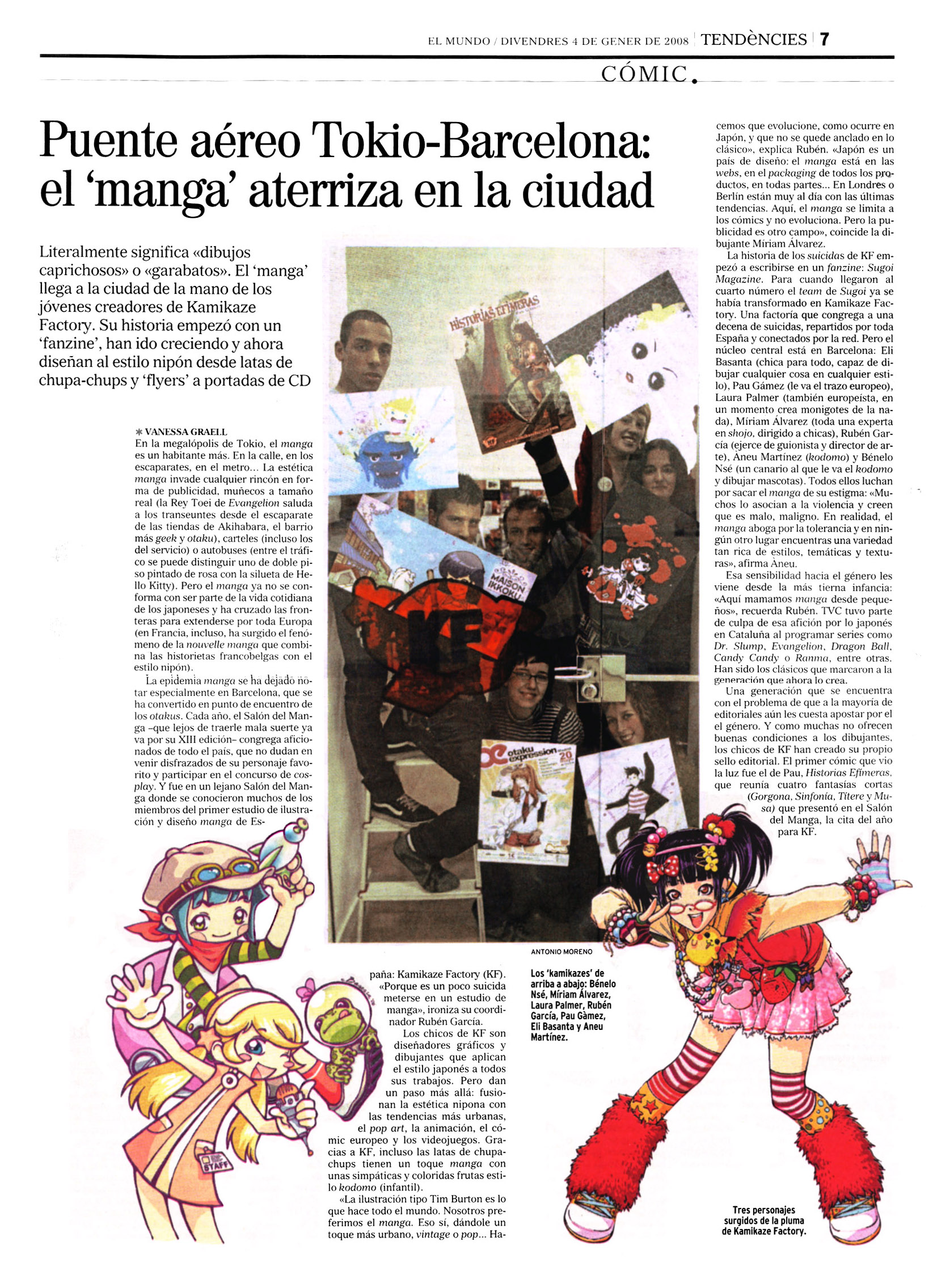 Kamikaze Factory - El Mundo